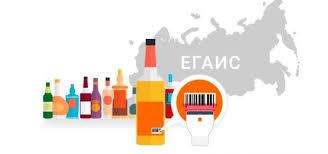 Эвотор: Егаис и обзор необходимых приложений для работы с ним